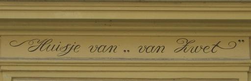 Zuilenstraat 17-2
